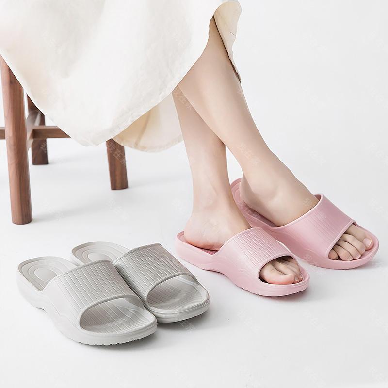 朴西品牌简约日式家居浴室拖鞋