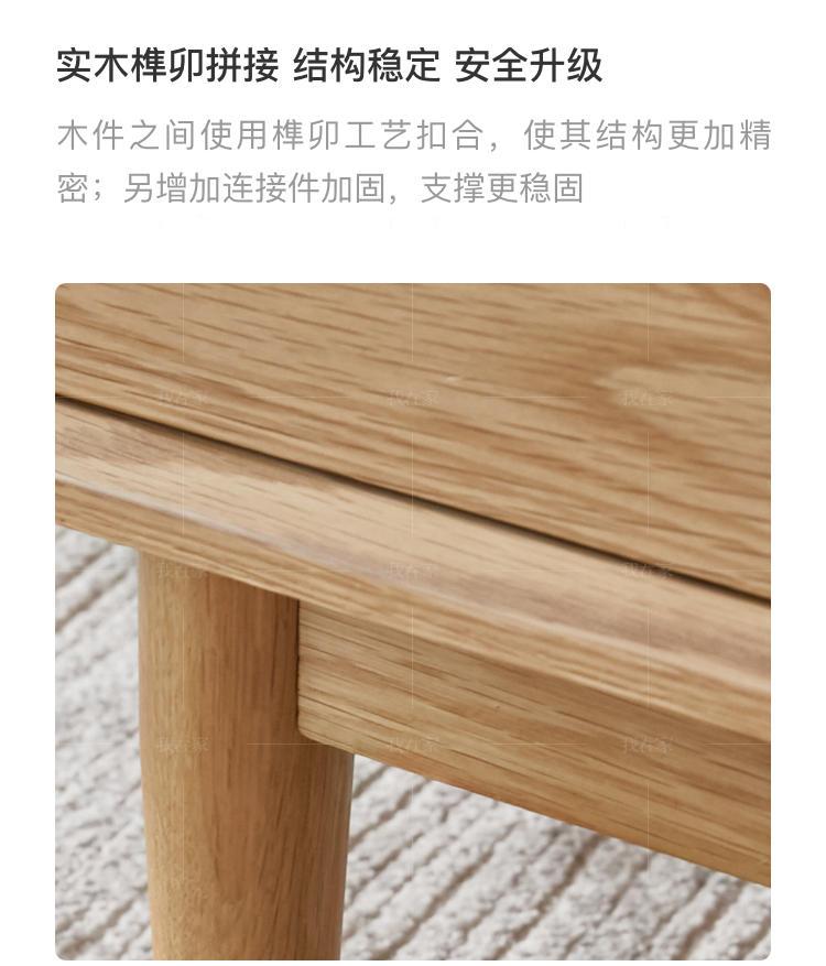 原木北欧风格秋田茶几(样品特惠)的家具详细介绍