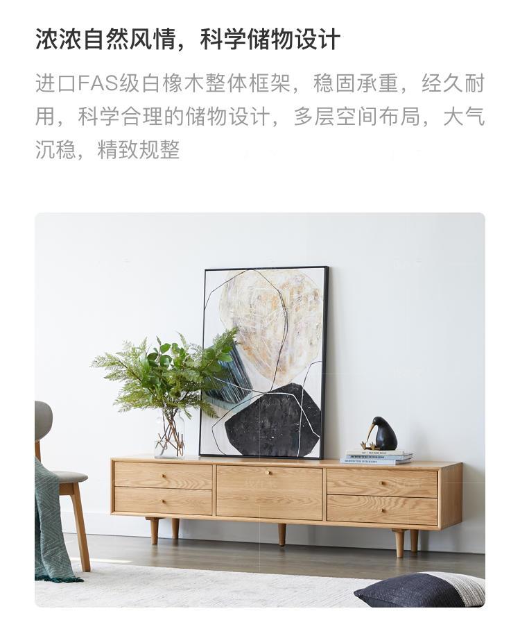 原木北欧风格北海道电视柜的家具详细介绍
