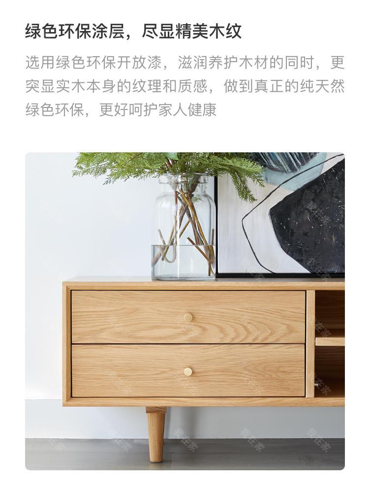 原木北欧风格梵己电视柜的家具详细介绍