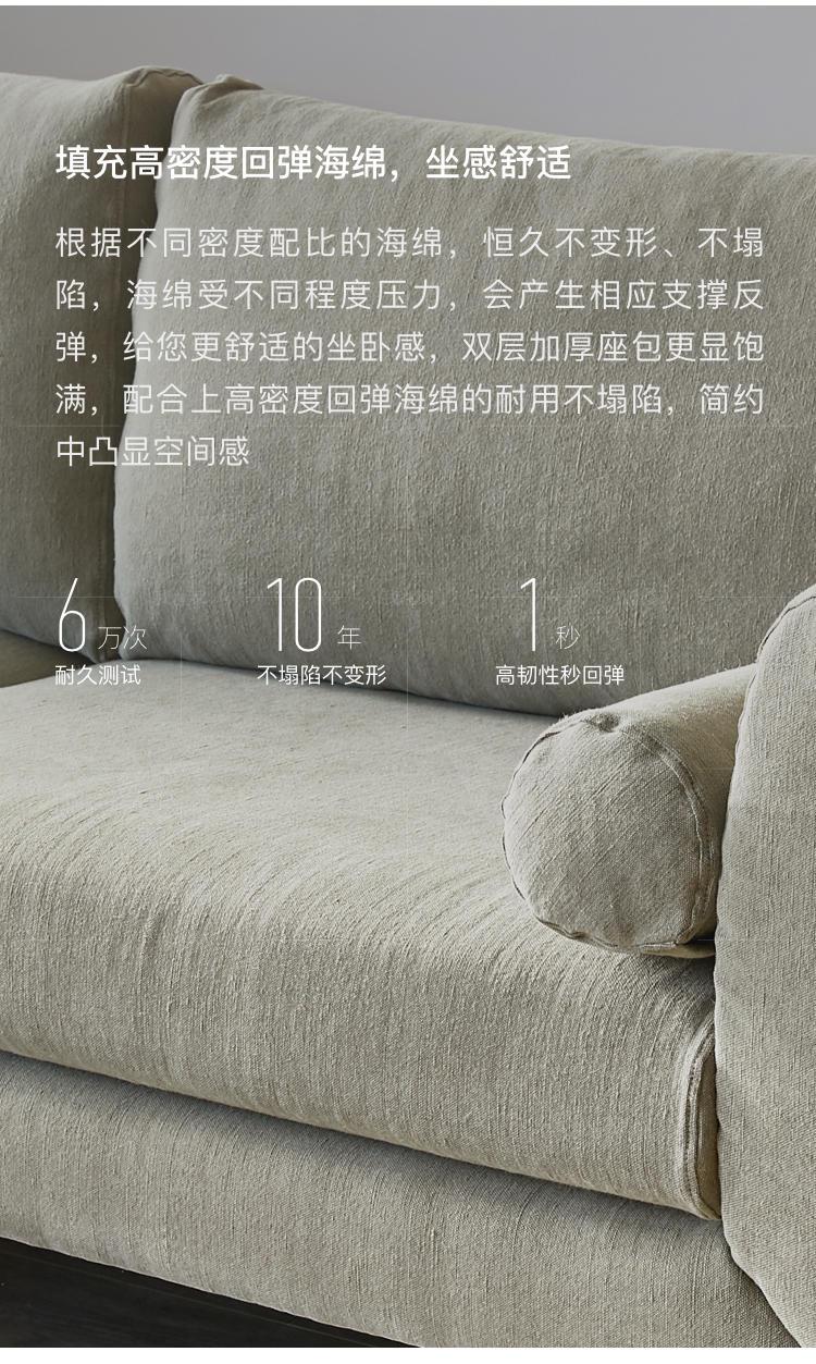 原木北欧风格秋田沙发(样品特惠)的家具详细介绍