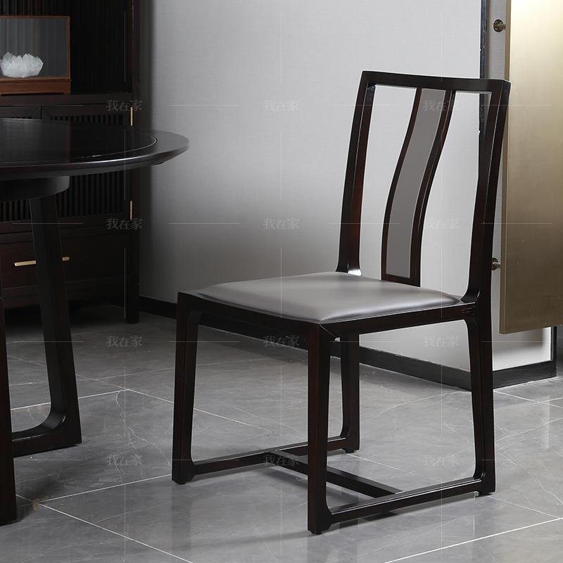 新中式风格云涧餐椅(样品特惠)