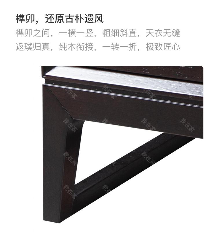新中式风格万物床头柜(样品特惠)的家具详细介绍