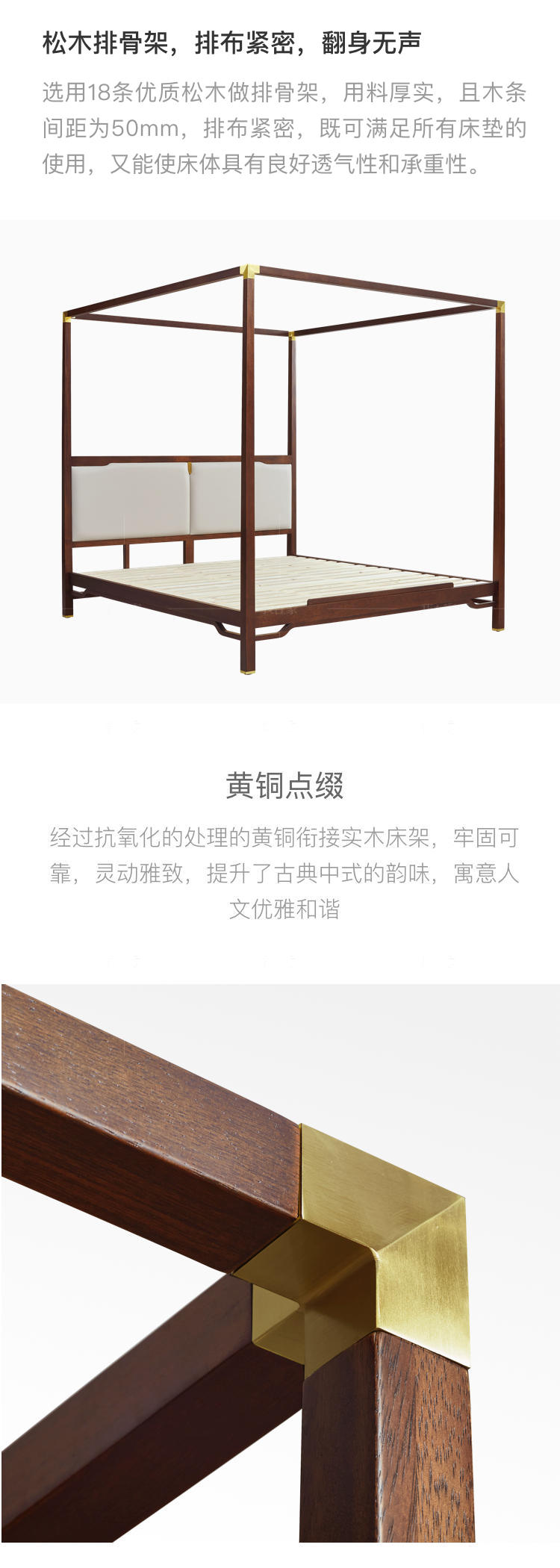 新中式风格微尘双人床的家具详细介绍