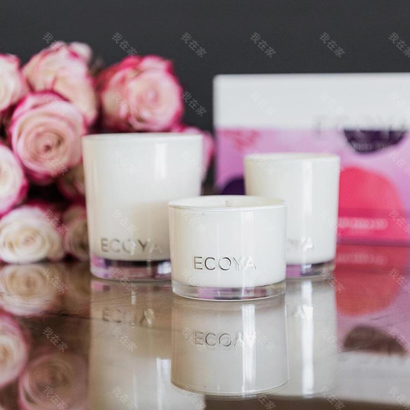 ECOYA香氛品牌玫瑰花语三重奏香氛礼盒