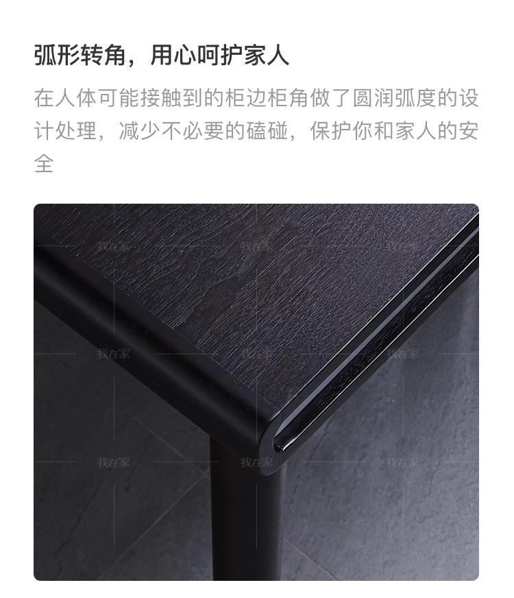 现代简约风格惠致餐桌的家具详细介绍