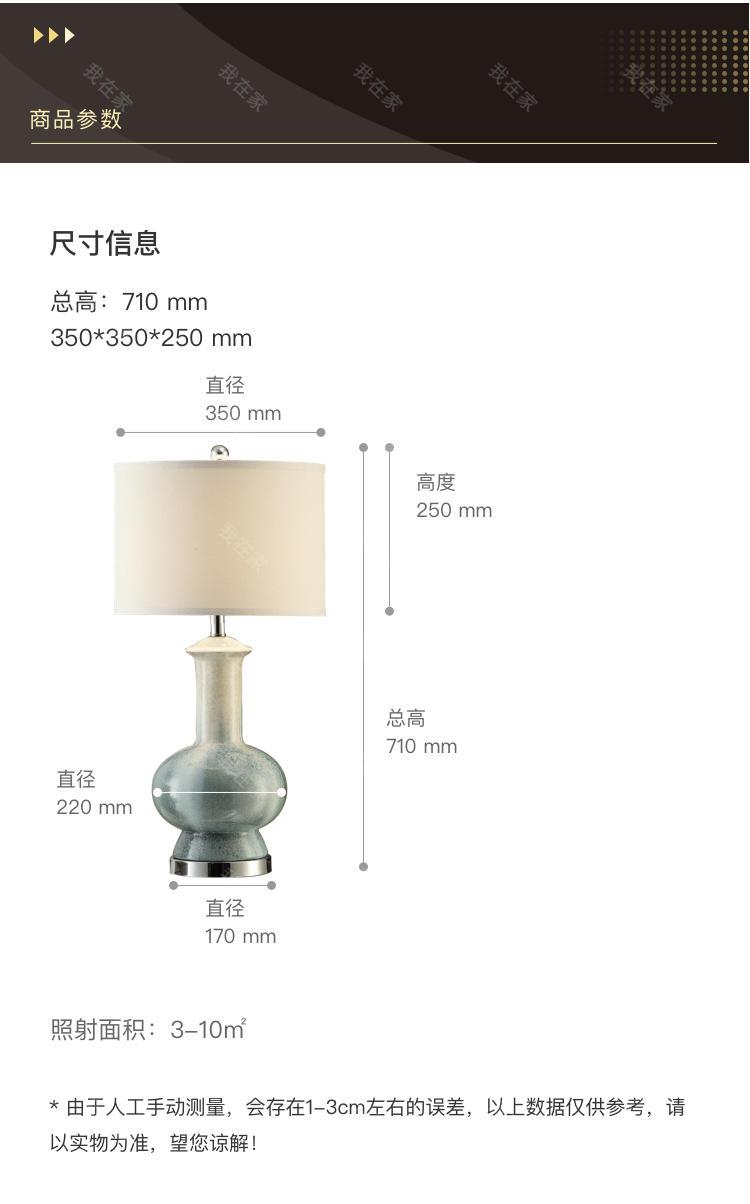 中式风格流沙陶瓷床头台灯的家具详细介绍