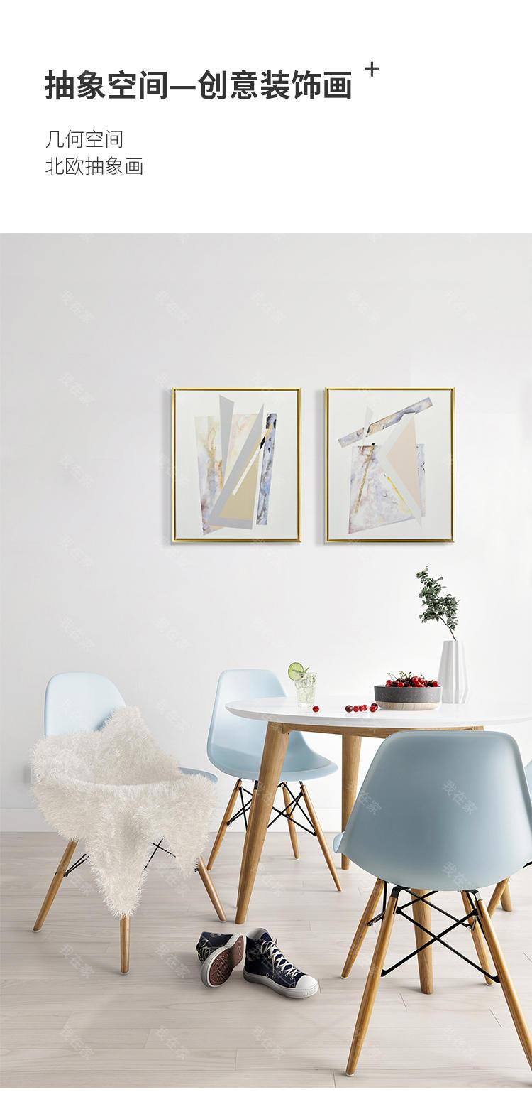 装饰画品牌抽象空间挂画的详细介绍