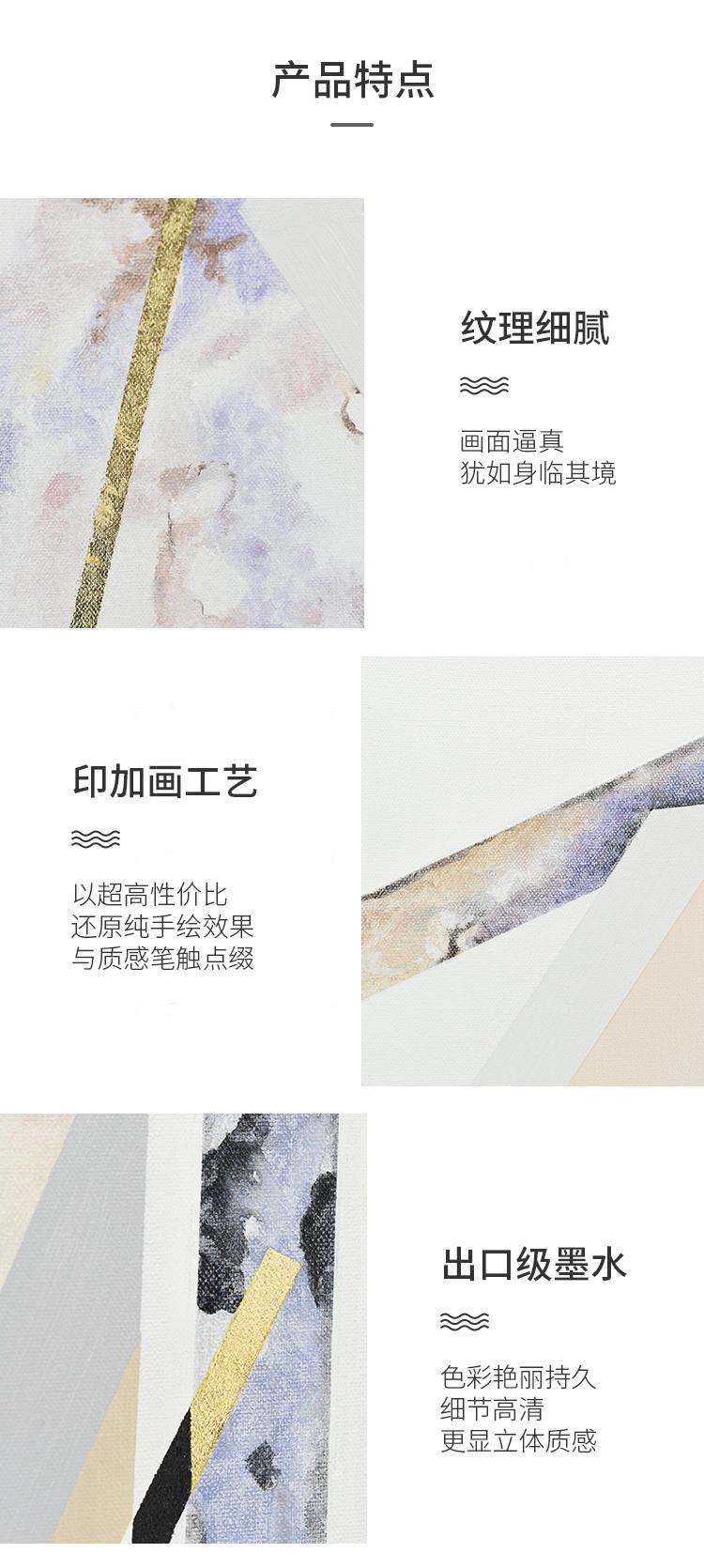 绘美映画系列抽象空间挂画的详细介绍