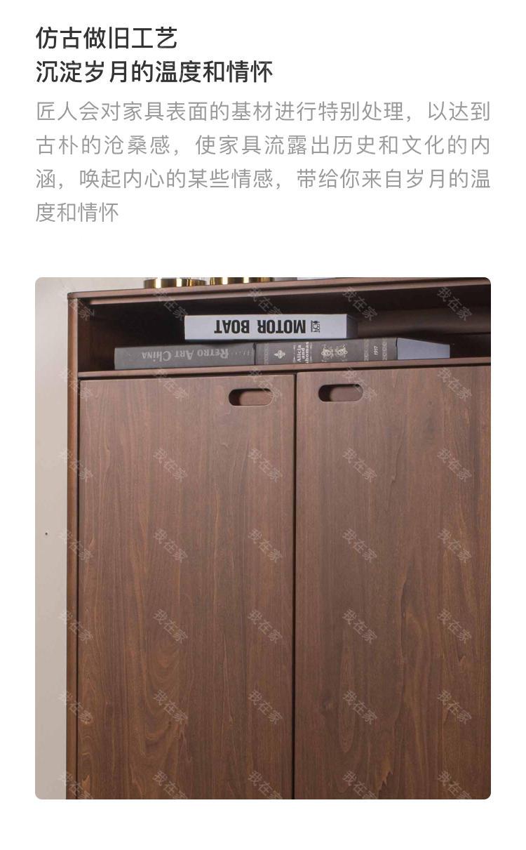 中古风风格马德里鞋柜的家具详细介绍