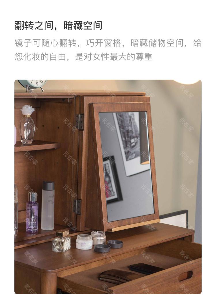 奥格斯堡品牌尼亚湾梳妆台的详细介绍
