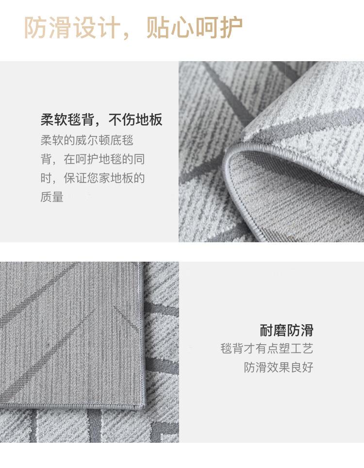 地毯系列菱形艺术地毯的详细介绍