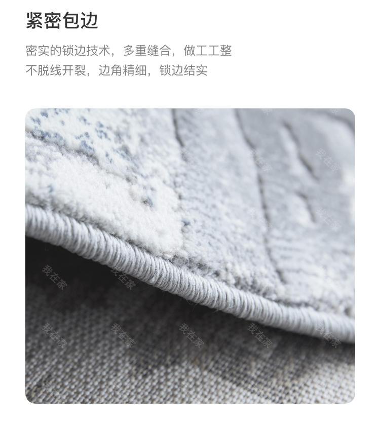 地毯品牌艺术泼墨机织地毯的详细介绍