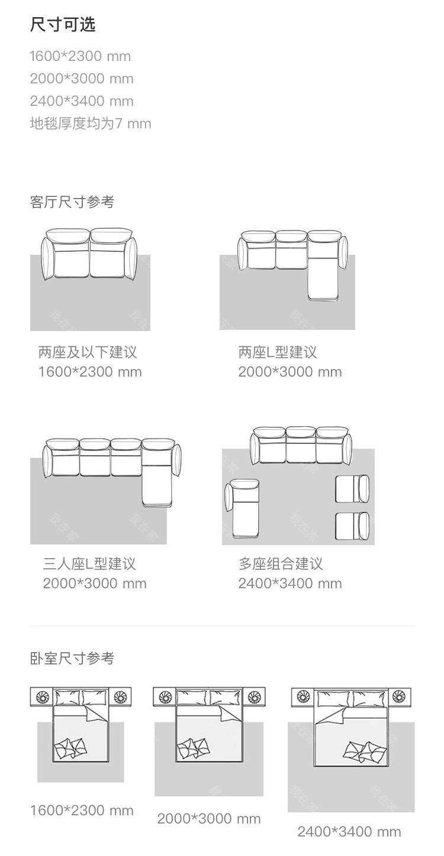地毯品牌纯色剑麻机织地毯的详细介绍