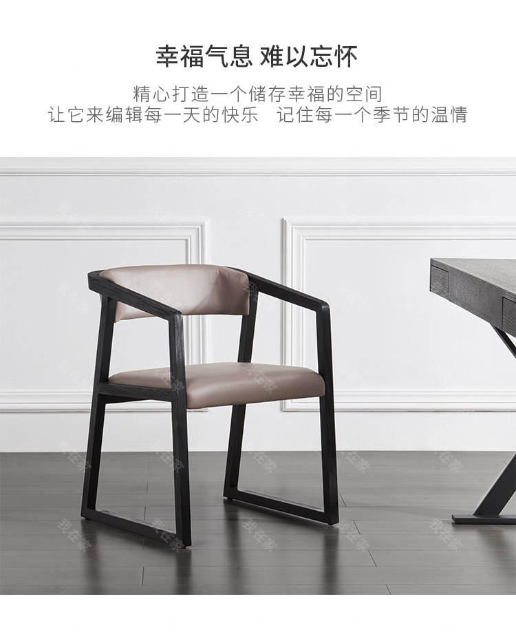 意式极简风格博德餐椅的家具详细介绍