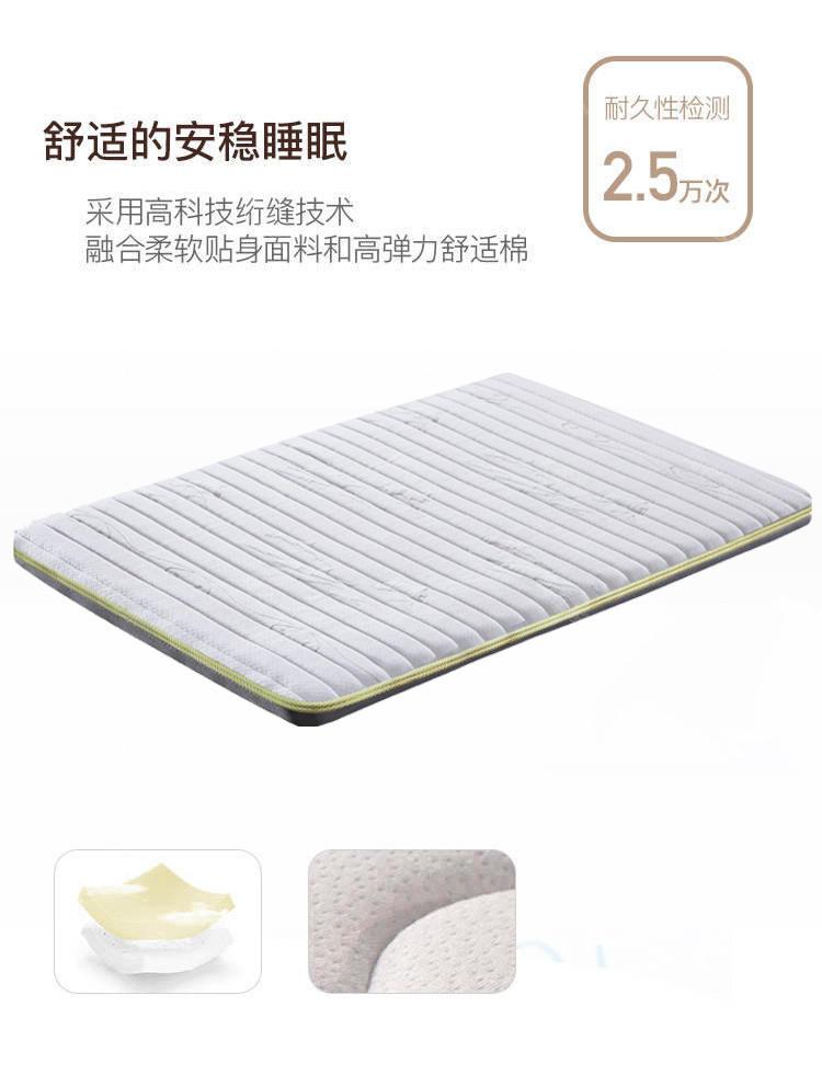 Kids品牌豆丁护脊床垫的详细介绍