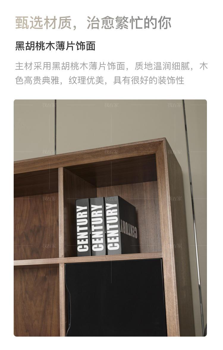 意式极简风格克洛书柜(样品特惠)的家具详细介绍