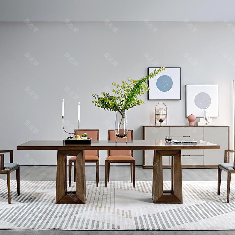 意式极简风格贝蒂餐桌