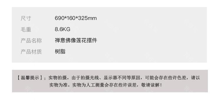 bela DESIGN品牌禅意佛像莲花摆件的详细介绍