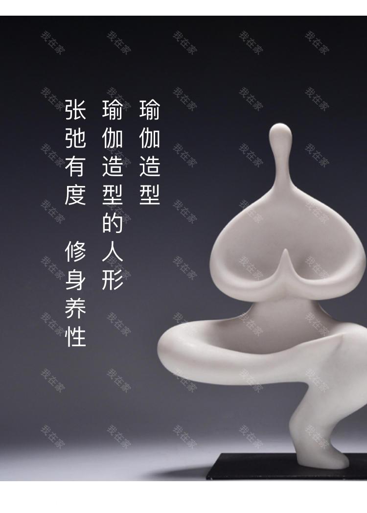 bela DESIGN品牌瑜伽艺术摆件的详细介绍