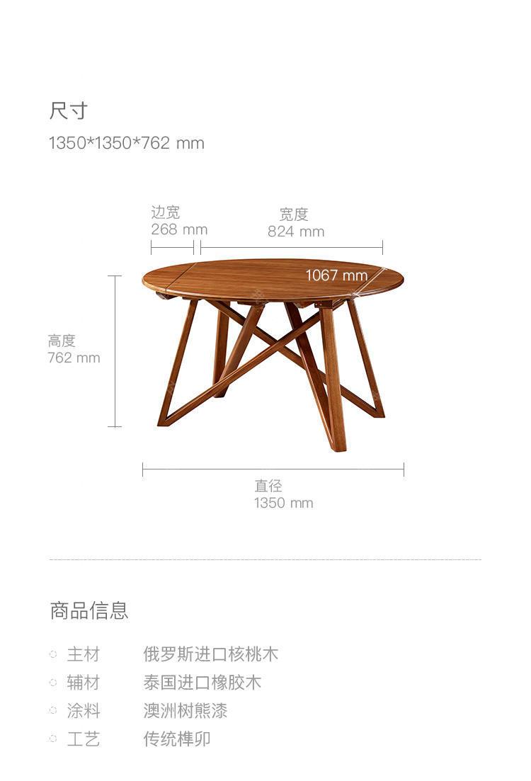 现代实木风格提白拉伸餐桌的家具详细介绍