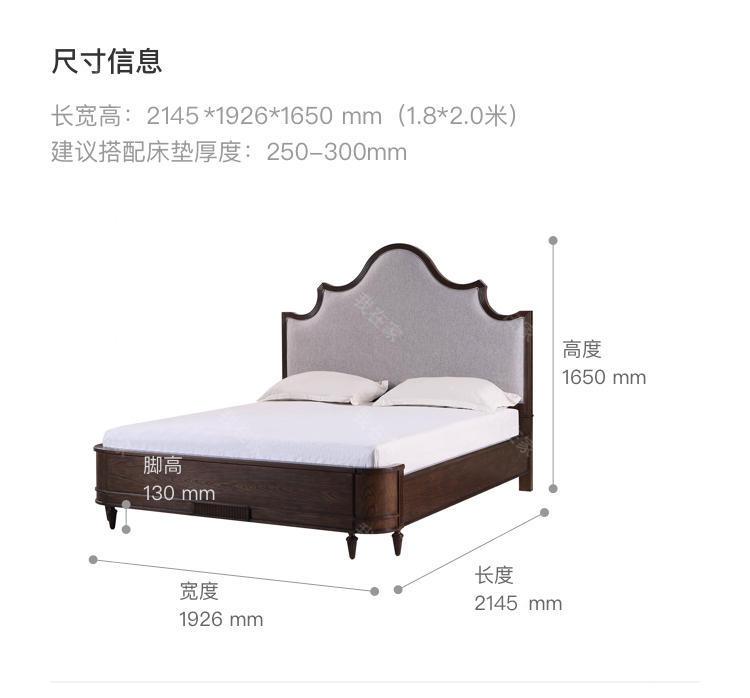 现代美式风格威尼亚布艺床的家具详细介绍