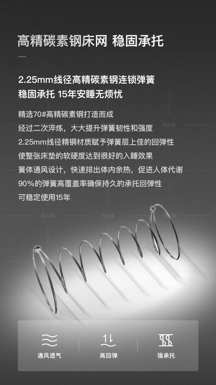 HKF系列DL07护脊弹簧床垫的详细介绍