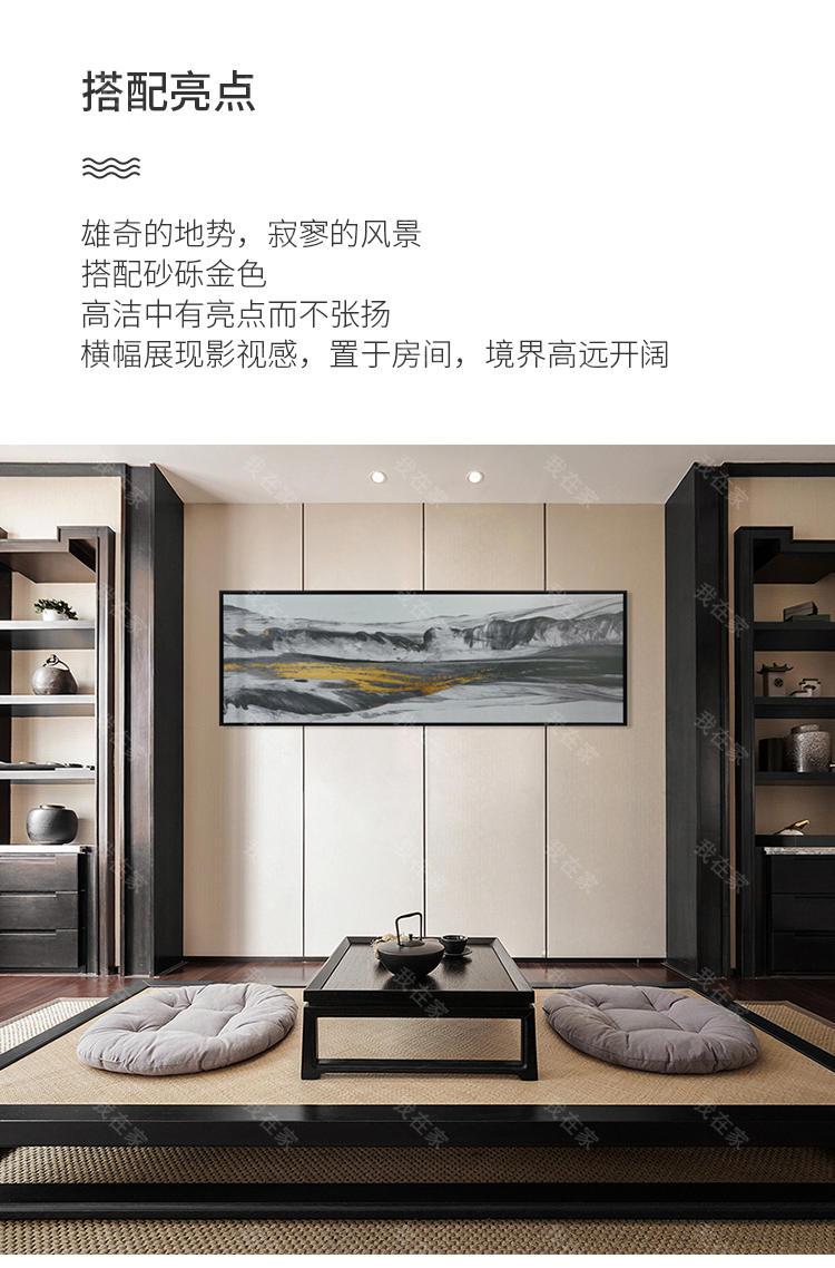 装饰画品牌清远 新中式山水画的详细介绍