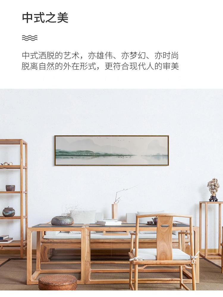 绘美映画系列无垠 新中式装饰画的详细介绍