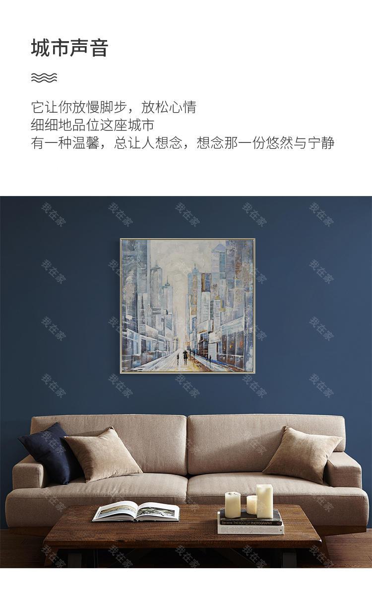 绘美映画品牌现代街景 简美装饰画的详细介绍