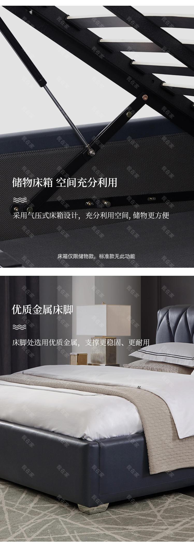 现代简约风格沃尔姆双人床的家具详细介绍