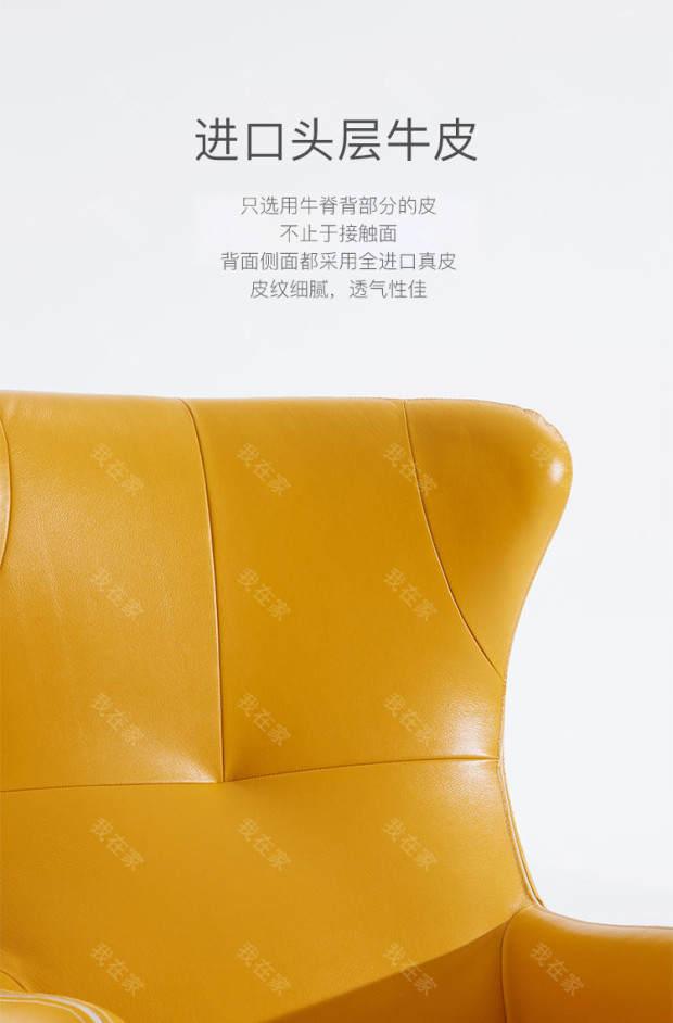 原木北欧风格若邻休闲椅的家具详细介绍