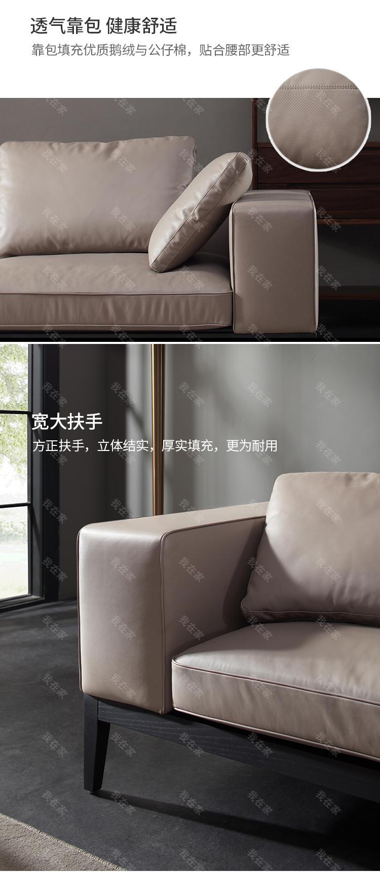 意式极简风格格调沙发的家具详细介绍