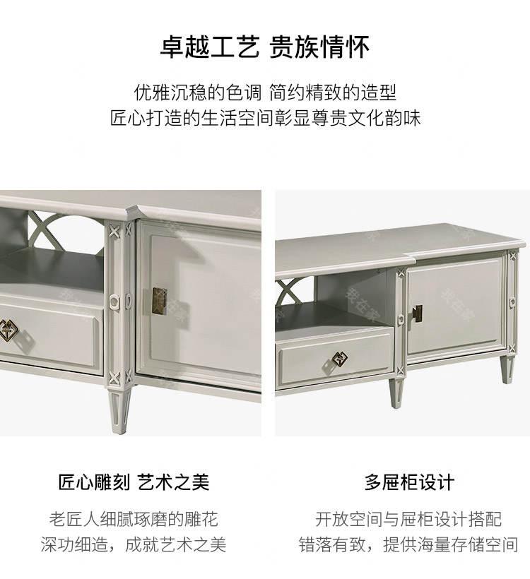 现代美式风格电视柜(样品特惠)的家具详细介绍