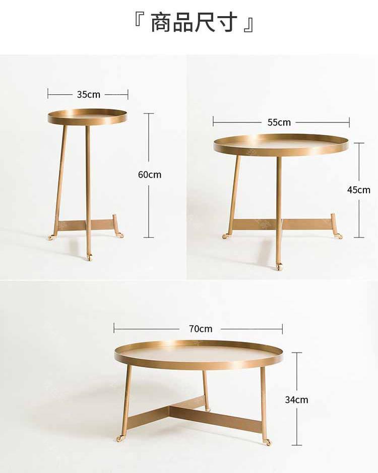 色彩北欧风格带轮金属边几的家具详细介绍