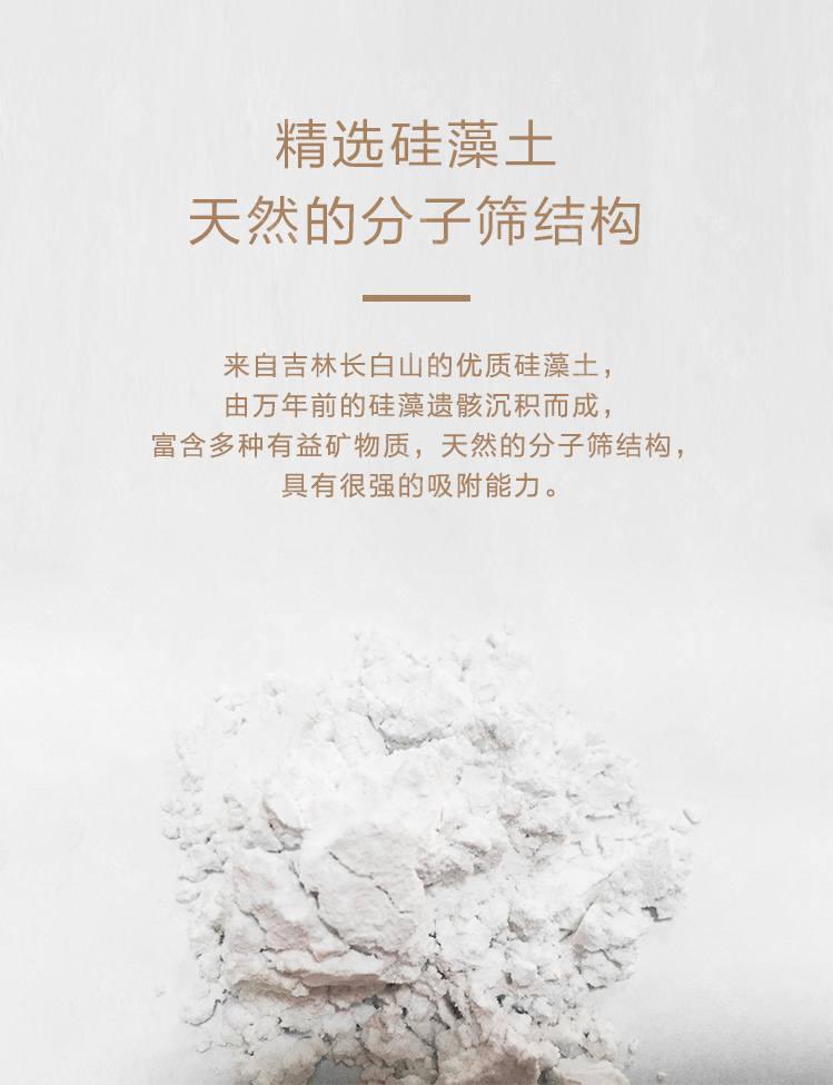 质造品牌云朵形浴室吸水地垫的详细介绍