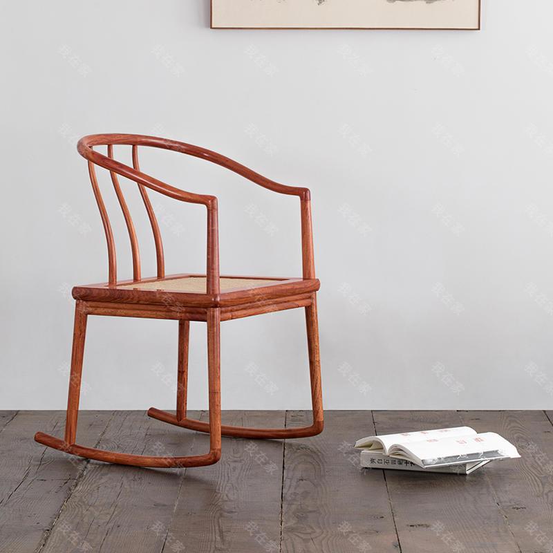 新中式风格云摇椅
