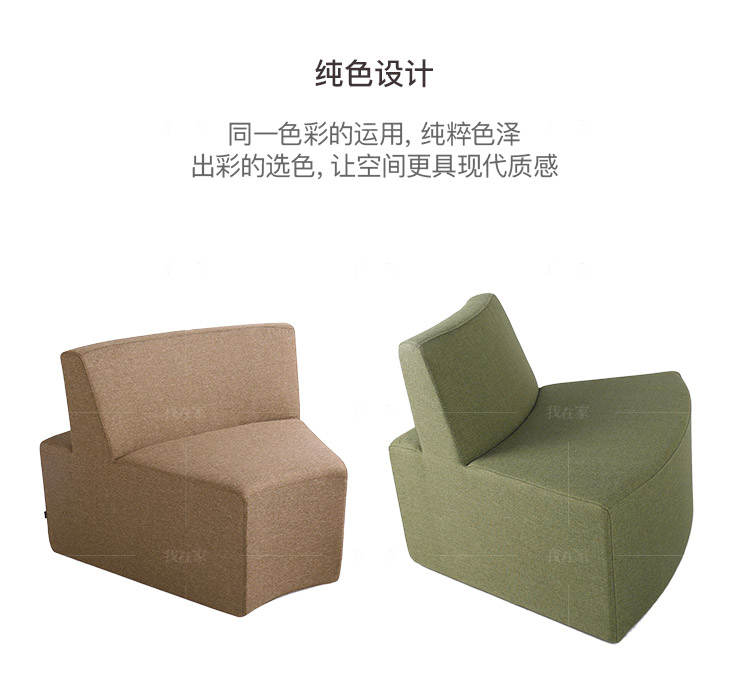 办公风格柯夫沙发的家具详细介绍