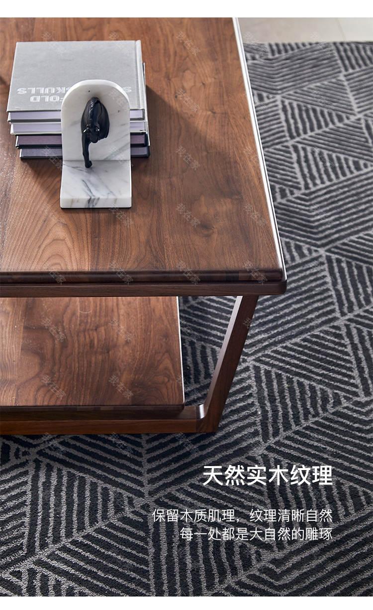 原木北欧风格心悦茶几(样品特惠)的家具详细介绍