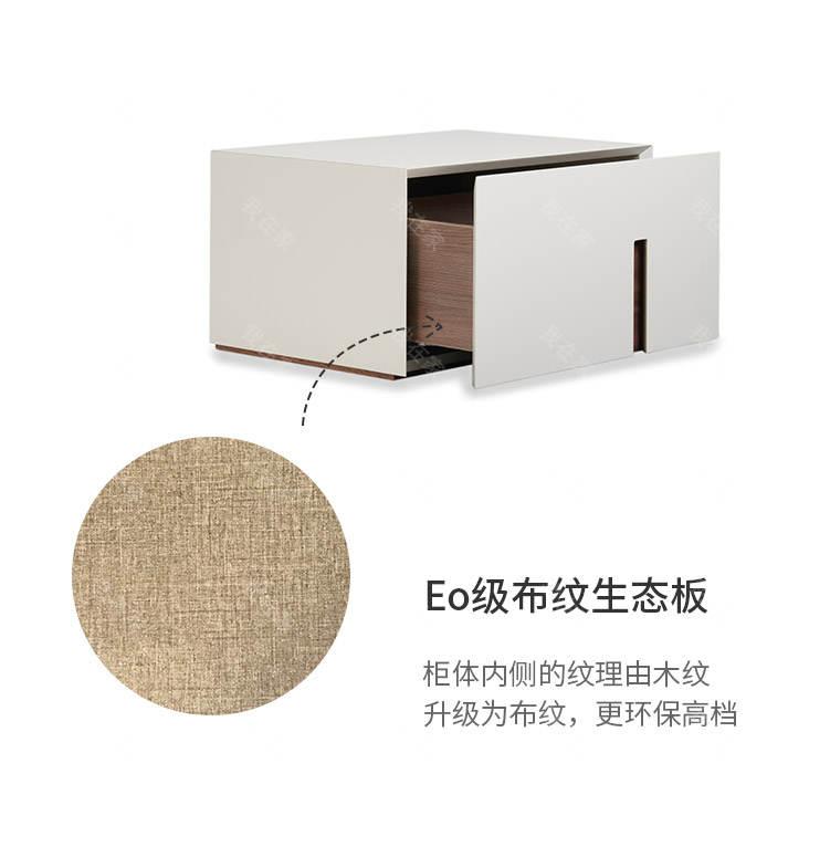 意式极简风格床头柜*2(样品特惠)的家具详细介绍