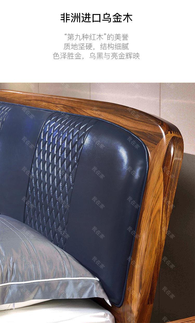 现代实木风格返景双人床(样品特惠)的家具详细介绍