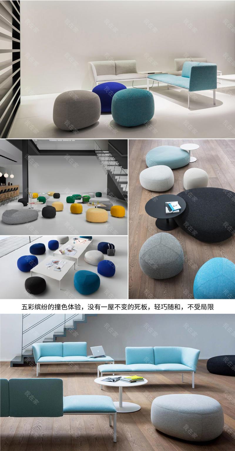 色彩北欧风格鹅卵石凳的家具详细介绍