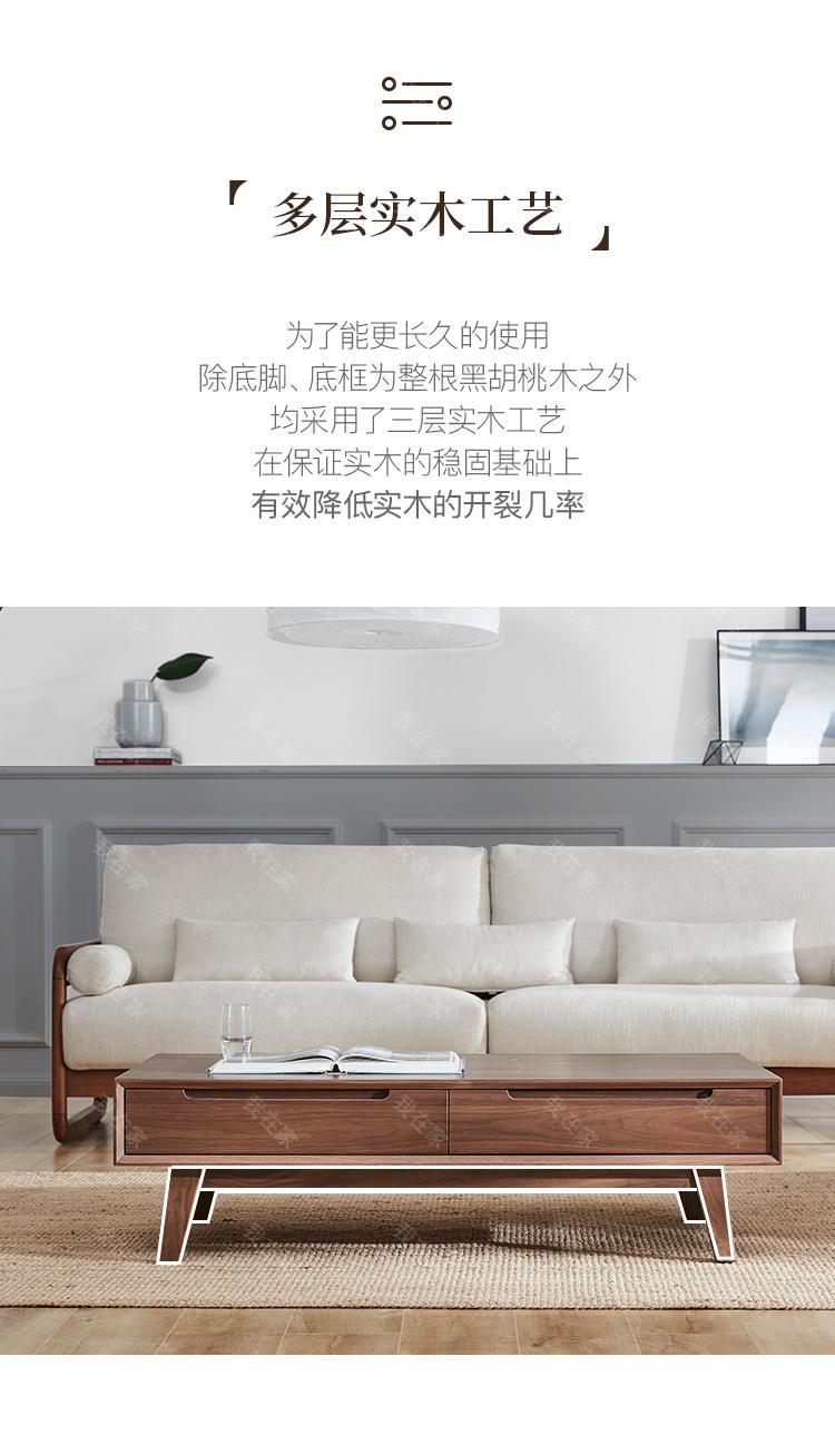 原木北欧风格云渺茶几的家具详细介绍