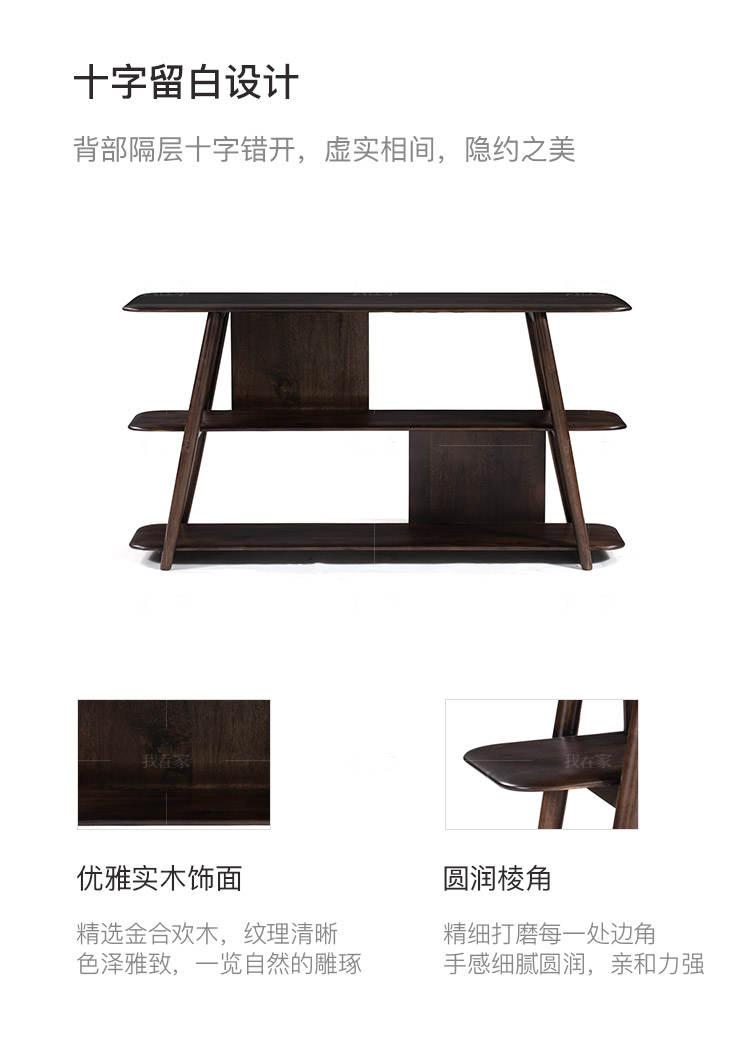 原木北欧风格南山储物架(样品特惠)的家具详细介绍