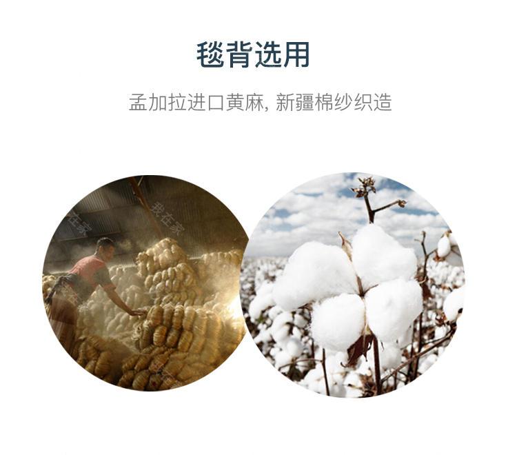 同音织造品牌米兰系列地毯的详细介绍