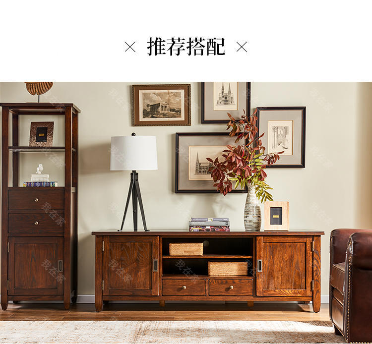 简约美式风格阿曼达电视柜的家具详细介绍