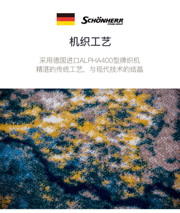 地毯品牌多彩艺术机织地毯的详细介绍