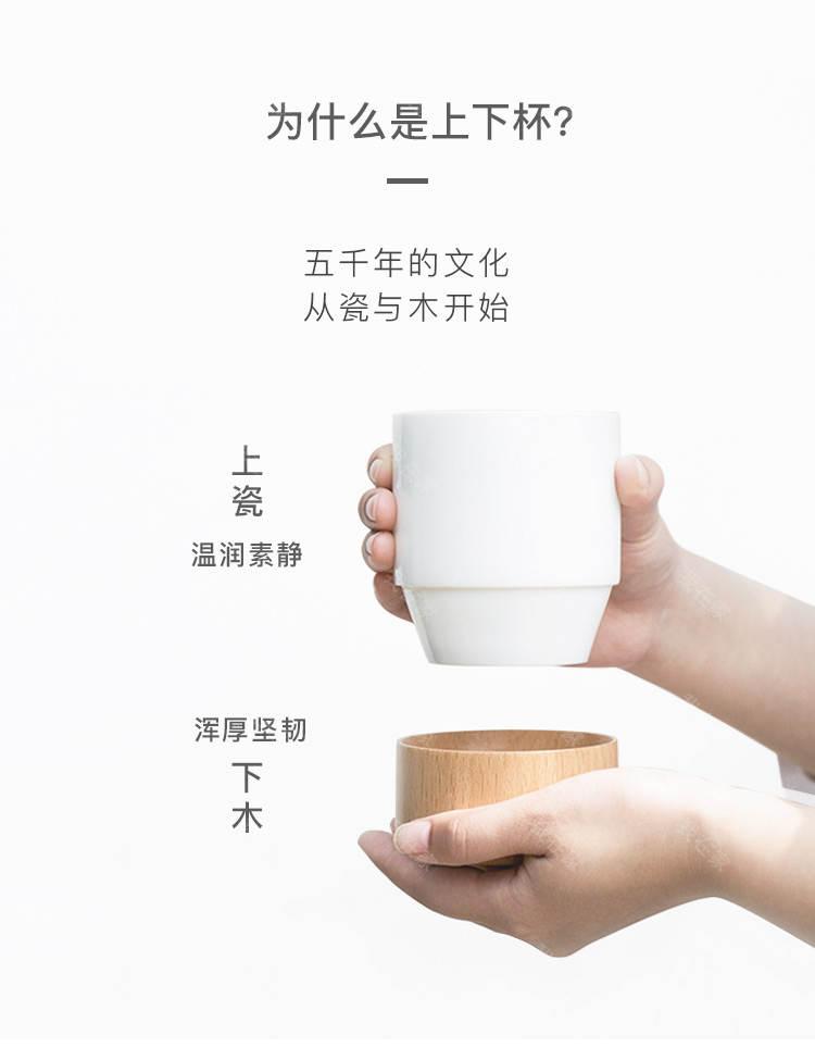 质造品牌上下杯黑白的详细介绍