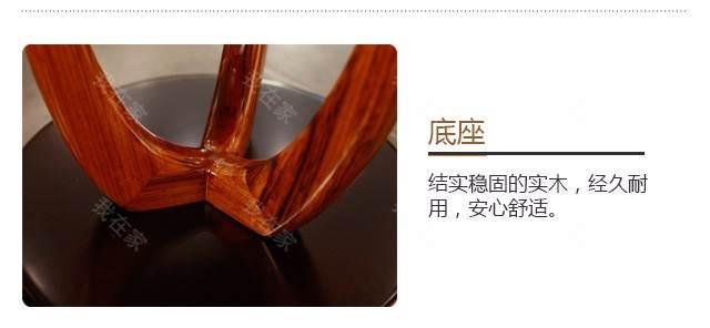 现代实木风格返景花架(样品特惠)的家具详细介绍