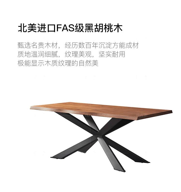 原木北欧风格静谧餐桌的家具详细介绍